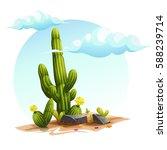 vector cartoon illustration of... | Shutterstock .eps vector #588239714
