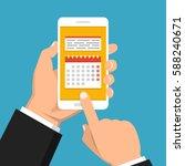 calendar  schedule  reminder ... | Shutterstock .eps vector #588240671