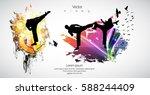 karate. sport background | Shutterstock .eps vector #588244409