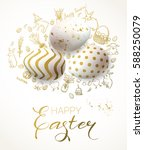 happy easter background with... | Shutterstock .eps vector #588250079