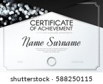 certificate or diploma template ... | Shutterstock .eps vector #588250115