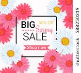 big spring sale background with ... | Shutterstock .eps vector #588250319