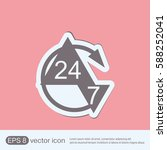 24 7 icon. open 24 hours a day...   Shutterstock .eps vector #588252041