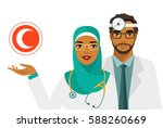 medicine concept with muslim...   Shutterstock .eps vector #588260669