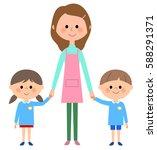 kindergarten child  nursery... | Shutterstock .eps vector #588291371
