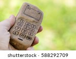 fake mobile phone made of stone ... | Shutterstock . vector #588292709
