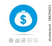 wallet dollar sign icon. cash... | Shutterstock .eps vector #588296021