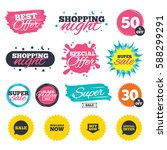 sale shopping banners. special... | Shutterstock .eps vector #588299291