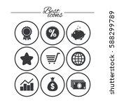 online shopping  e commerce and ...   Shutterstock .eps vector #588299789