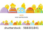 easter horizontal seamless... | Shutterstock .eps vector #588301841