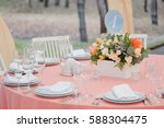 wedding guest table decorated... | Shutterstock . vector #588304475