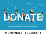 charity donation funding... | Shutterstock .eps vector #588305645