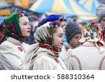 kharkov  ukraine  26 february... | Shutterstock . vector #588310364