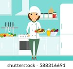 cook at work. young girl... | Shutterstock .eps vector #588316691