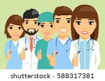 the doctors are standing with... | Shutterstock .eps vector #588317381
