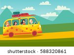 summer trip vector illustration ... | Shutterstock .eps vector #588320861