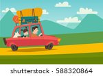 summer trip vector illustration ... | Shutterstock .eps vector #588320864