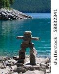 Mountain views from the Lake Minnewanka Area Banff National Park Alberta Canada