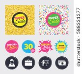 gold glitter and confetti...   Shutterstock .eps vector #588331277