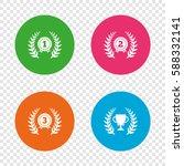 laurel wreath award icons....   Shutterstock .eps vector #588332141