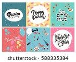 purim greeting card set.... | Shutterstock .eps vector #588335384