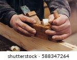 craftsman working in his... | Shutterstock . vector #588347264