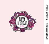 happy birthday to you in a... | Shutterstock .eps vector #588354869