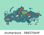 illustrated map of russia with... | Shutterstock .eps vector #588370649