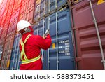foreman control loading... | Shutterstock . vector #588373451