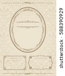 frame set vector  | Shutterstock .eps vector #588390929