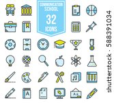 school flat icons design ... | Shutterstock .eps vector #588391034