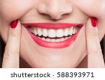 young cool girl smiling | Shutterstock . vector #588393971