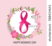 international happy women's day.... | Shutterstock .eps vector #588414641