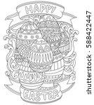 Vector Illustration Of Happy...