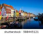 copenhagen  denmark   september ...   Shutterstock . vector #588445121