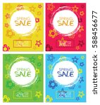 flat colorful spring sale... | Shutterstock .eps vector #588456677