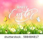 pink nature easter background... | Shutterstock . vector #588484817