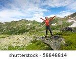 hiker in caucasus mountains | Shutterstock . vector #58848814