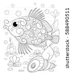 hand drawn decorative fish in... | Shutterstock .eps vector #588490511