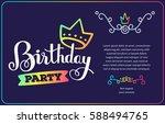 vector bright gradient color... | Shutterstock .eps vector #588494765