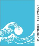big wave and sun in japanese... | Shutterstock .eps vector #588495074
