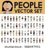 diversity community people flat ... | Shutterstock .eps vector #588497951
