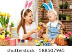 happy easter  family mother and ... | Shutterstock . vector #588507965