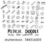 hand drawn medicine icon set.   Shutterstock .eps vector #588516005