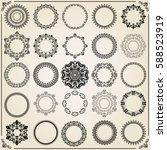 vintage set of vector round...   Shutterstock .eps vector #588523919