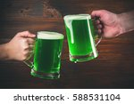 st patrick's day concept two... | Shutterstock . vector #588531104
