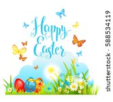easter grass and flowers | Shutterstock .eps vector #588534119