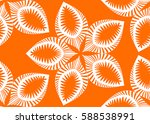 seamless pattern with flower. | Shutterstock .eps vector #588538991