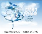 grand opening background with ... | Shutterstock .eps vector #588551075