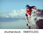 young girl tourist looks for... | Shutterstock . vector #588551201